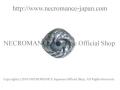 【ネクロマンス NECROMANCE】 シルバードラゴンクロー義眼リング Silver Dragon Claw Glass Eye Ring <ブルー/Blue/青> 爪 龍 目玉