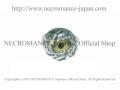 【ネクロマンス NECROMANCE】 シルバードラゴンクロー義眼リング Silver Dragon Claw Glass Eye Ring <グリーン/Green/緑> 爪 龍 目玉