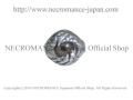 【ネクロマンス NECROMANCE】 シルバードラゴンクロー義眼リング Silver Dragon Claw Glass Eye Ring <ヘーゼル/Hazel> 爪 龍 目玉