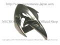 【ネクロマンス NECROMANCE】 シルバーレビンスカルリング Silver Raven Skull Ring カラス 鴉 骸骨 【NECROMANCE ネクロマンス】