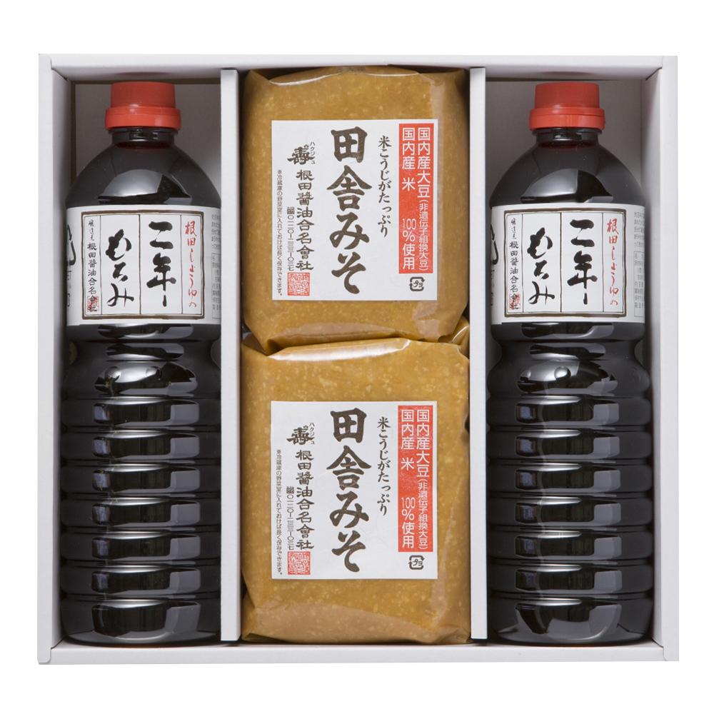 味噌と醤油の詰合せ 田舎みそ1kg×2個、二年もろみ醤油1L×2本(W001)
