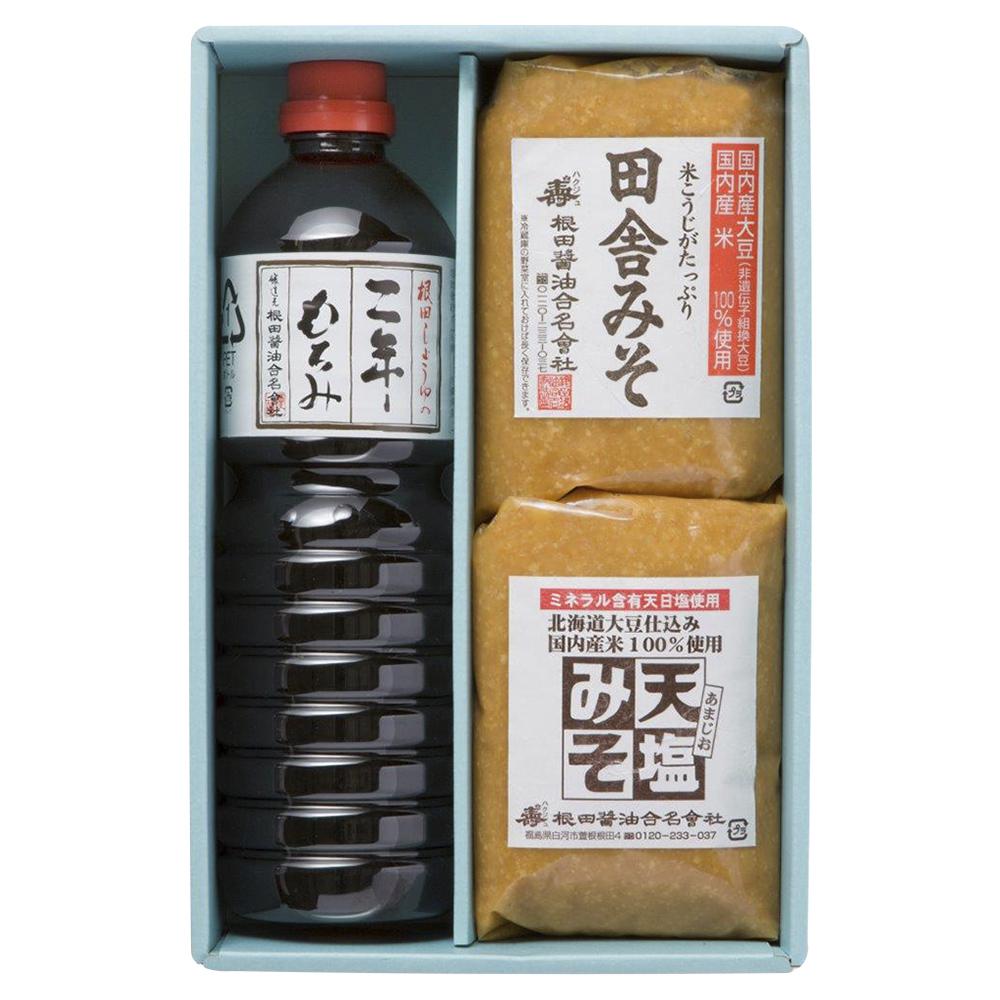 味噌と醤油の詰合せ 田舎みそ1kg×1個、天塩みそ1kg×1個、二年もろみ醤油1L×1本(W303)