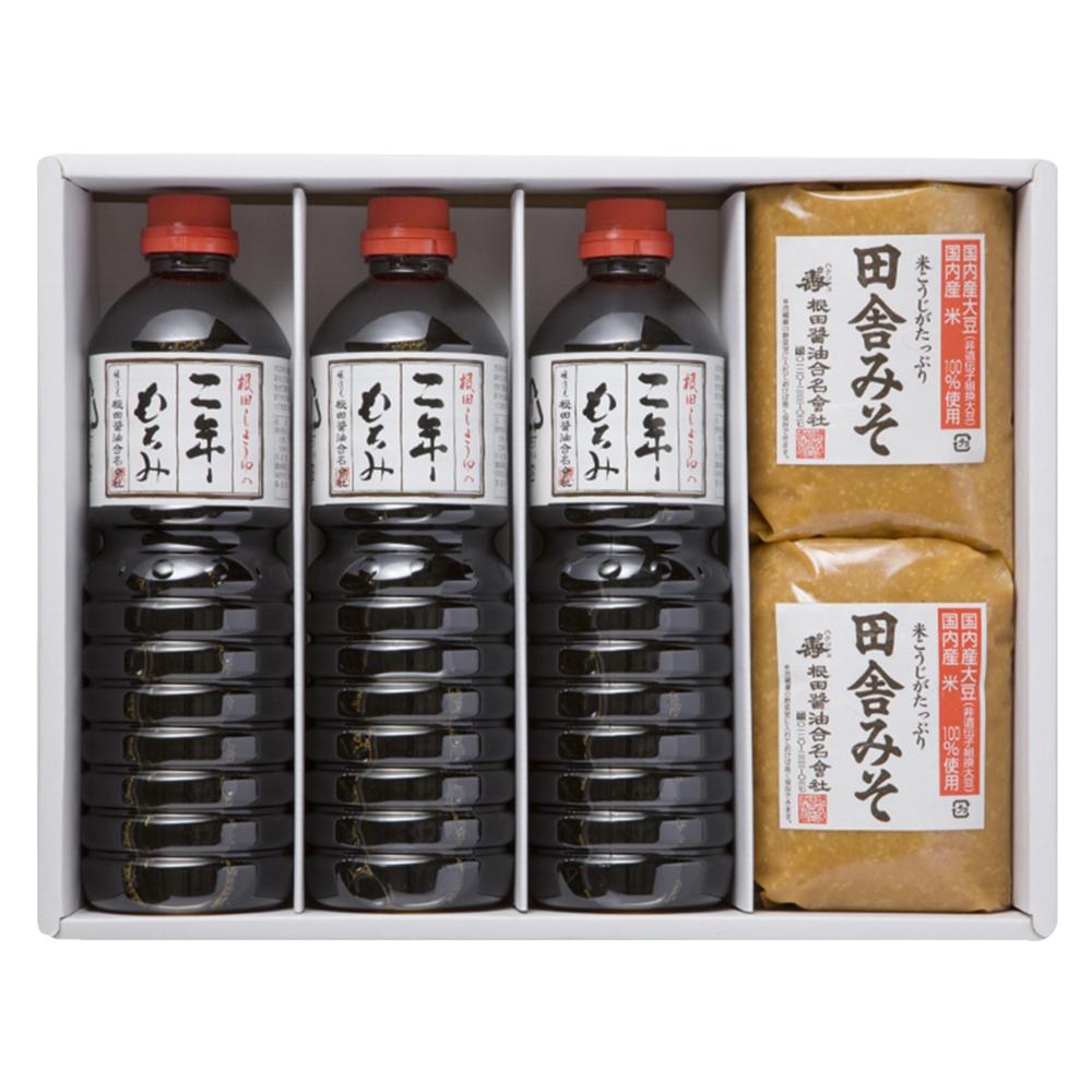 味噌と醤油の詰合せ 田舎みそ1kg×2個、二年もろみ醤油1L×3本(W402)