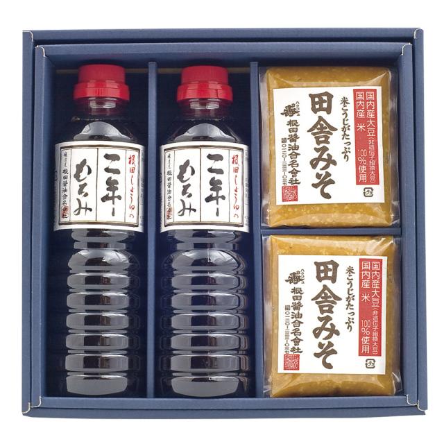 味噌と醤油の詰合せ 田舎みそ500g×2個、二年もろみ醤油500ml×2本(W051)