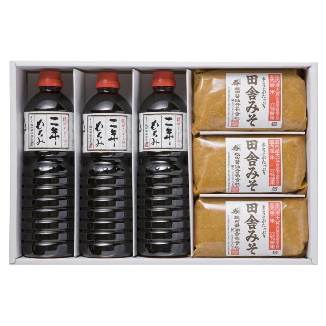 味噌と醤油の詰合せ 田舎みそ1kg×3個、二年もろみ醤油1L×3本(W101)