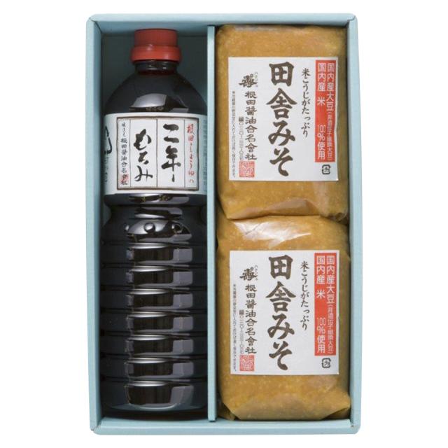 味噌と醤油の詰合せ 田舎みそ1kg×2個、二年もろみ醤油1L×1本(W302)