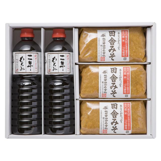 味噌と醤油の詰合せ 田舎みそ1kg×3個、二年もろみ醤油1L×2本(W401)