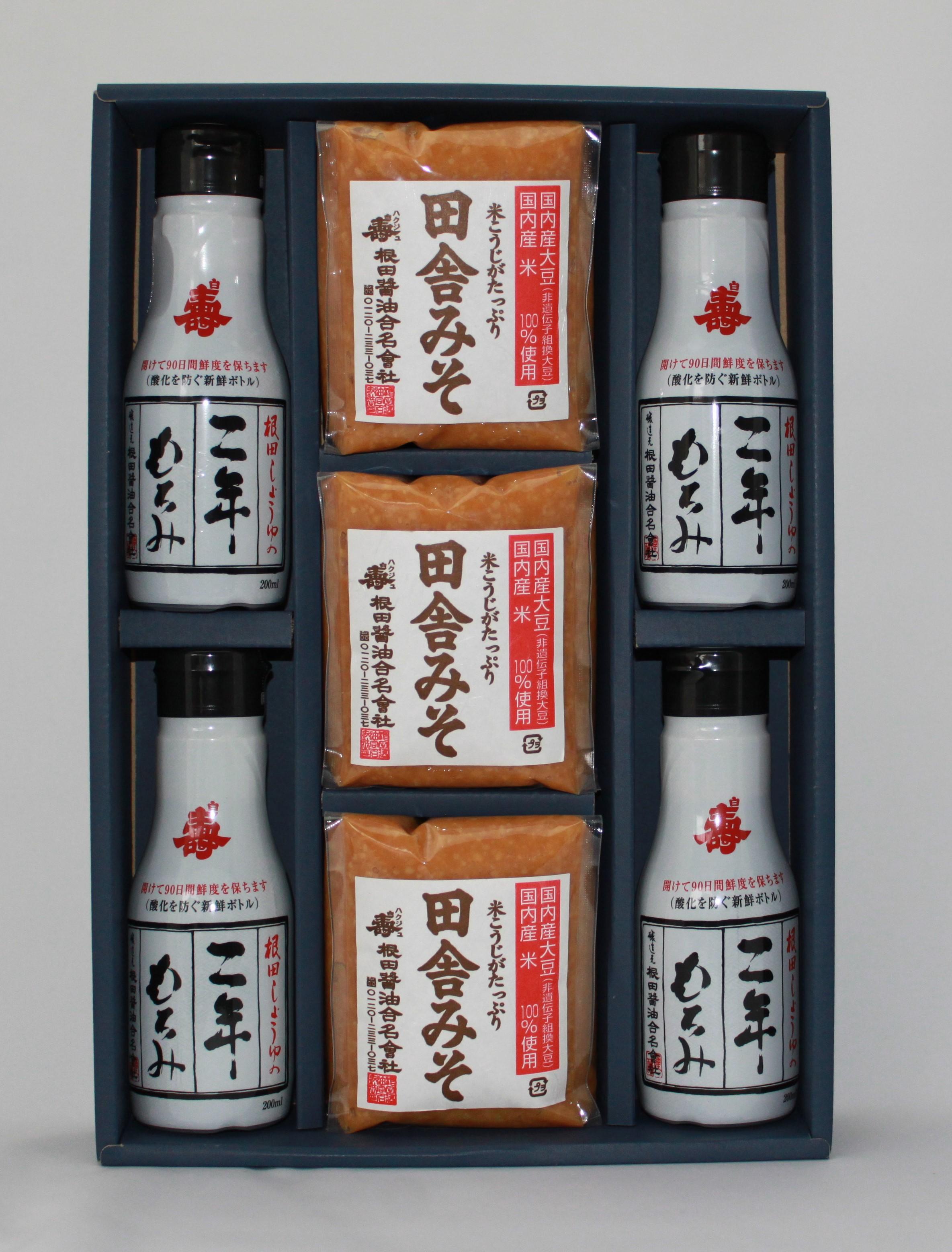 味噌と醤油の詰合せ 田舎みそ500g×3個、二年もろみ醤油鮮度ボトル200ml×4本(ND25)
