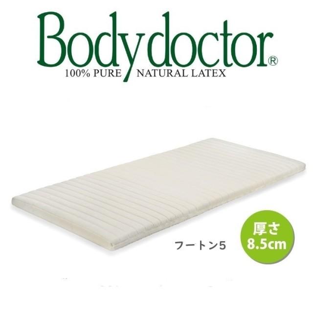 【Body doctor】 ボディドクター FUTON5 フートン5