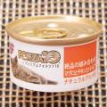 猫缶 マグロ チキン パパイヤ