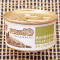 猫缶 サバ チキン 白ブドウ