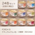 プレミアム猫缶 24個