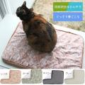 猫のひんやり防虫 キルトマット ナチュラル