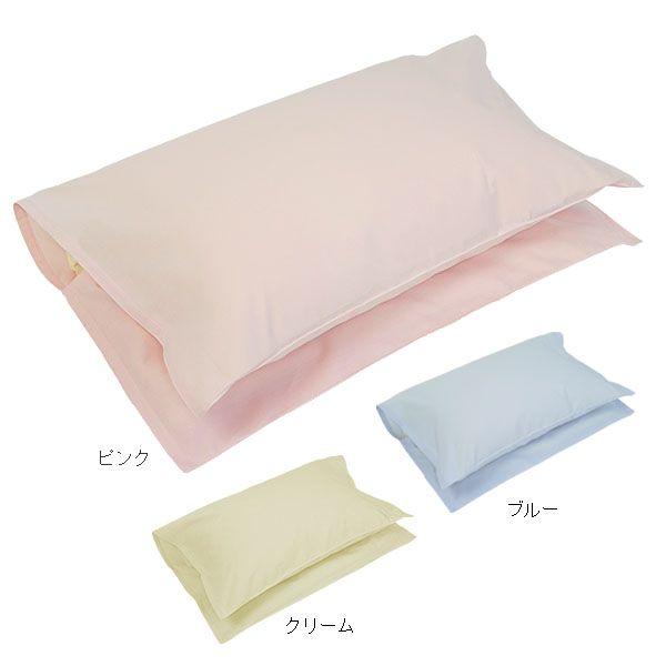 折り重ね枕専用カバー