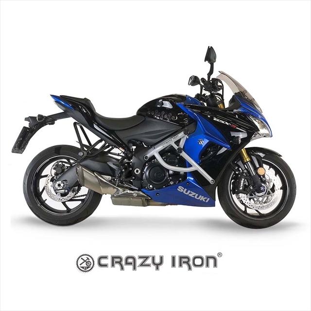 クレイジーアイアン_GSX-S1000F