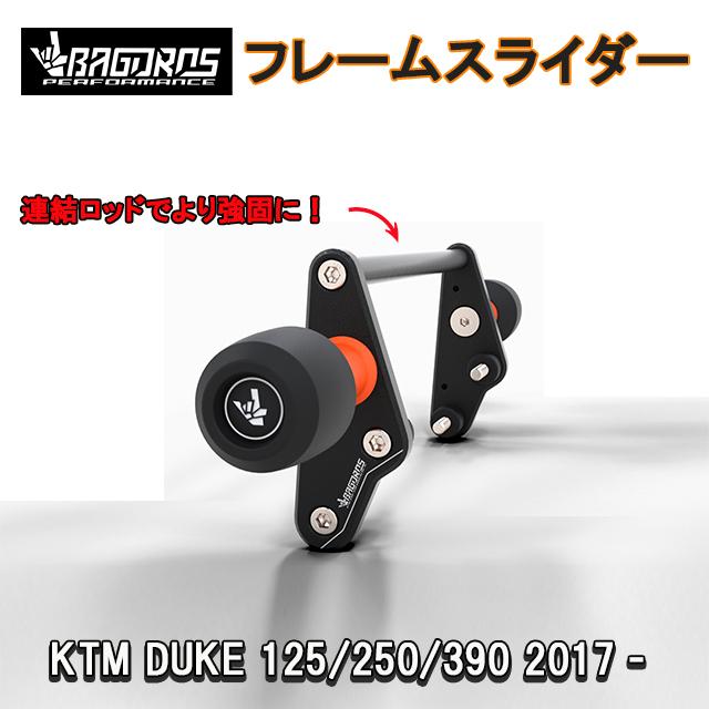 KTM ロックバゴロス