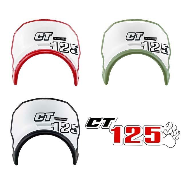 CT125_バイザー
