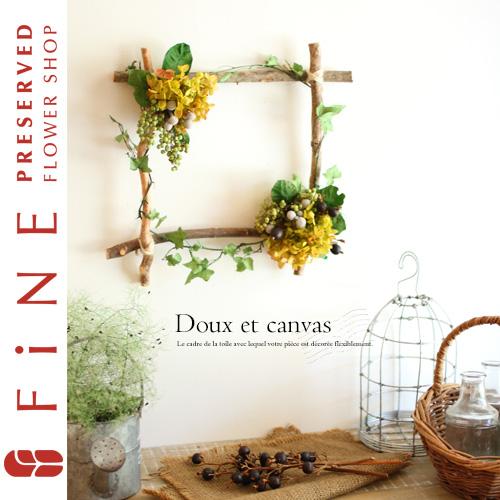 ドゥ・エ・キャンバス|インテリアグリーン 観葉植物 壁掛け 新築祝い【有料バッグ:リースL対応】