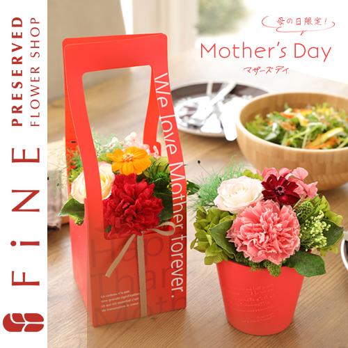 母の日/プリザーブドフラワー/ギフト/プレゼント/人気/かわいい
