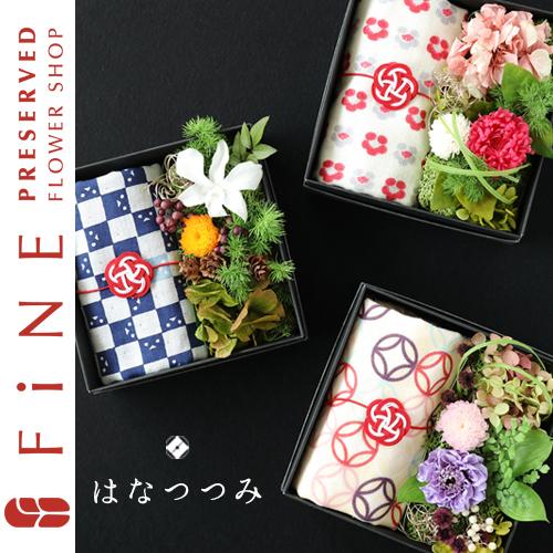 敬老の日/ギフト/和風フラワーギフトボックス/和柄ハンドタオル/贈り物