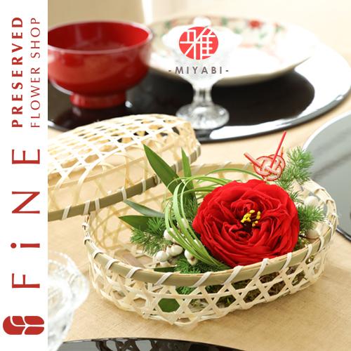 還暦祝い/花/プリザーブドフラワー/結婚祝い
