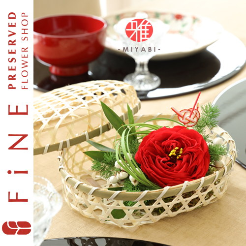 敬老の日/ギフト/還暦祝い/花/プリザーブドフラワー/結婚祝い