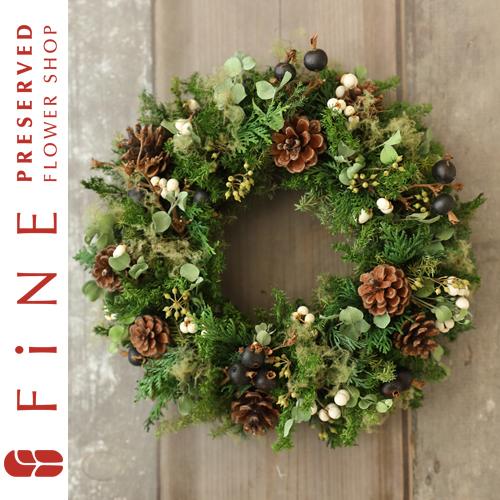 松かさとスモークツリーのリース/クリスマス/リース/プリザーブドグリーン/ナチュラルリース