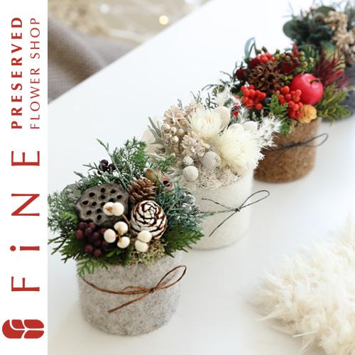 プリザーブドフラワー/アレンジメント/クリスマス/羊毛フェルト/ギフト/プレゼント/インテリア