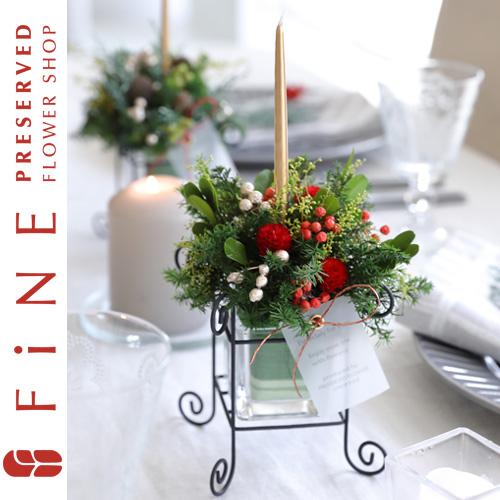プリザーブドフラワー/アレンジメント/クリスマス/インテリア/ディスプレイ/誕生日/結婚祝い/ドライフラワー/ギフト/キャンドル