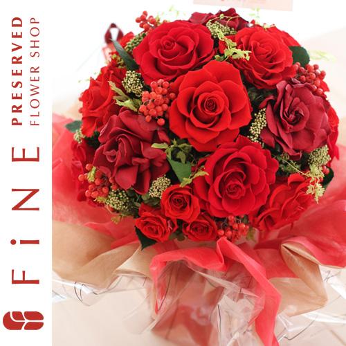 セレブレート|プリザーブドフラワー/結婚祝い/開店祝い/店舗ディスプレイ/お祝い【有料バッグ:LL対応】