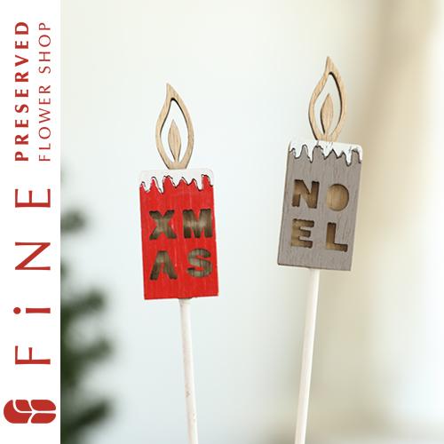 クリスマス/christmas/インテリア/ウッド/クリスマスピック/キャンドル