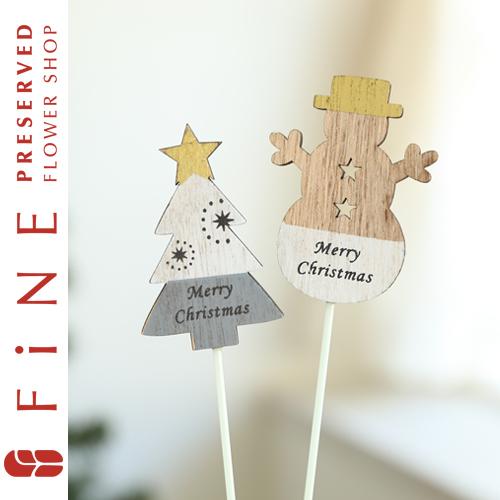 クリスマス/christmas/インテリア/ウッド/クリスマスピック/スノーマン/ツリー