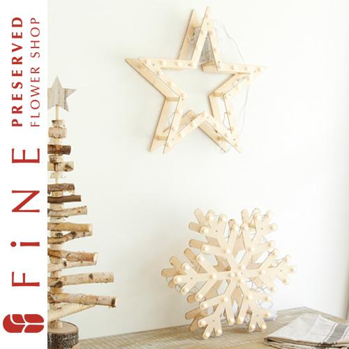 クリスマス雑貨/ノルディック/北欧インテリア