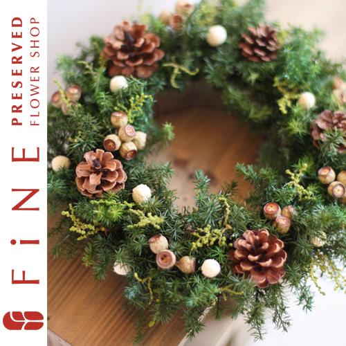 フォレスト・リース(X対象)|クリスマスリース/クリスマスプレゼント/店舗装飾【有料バッグ:リースS対応】