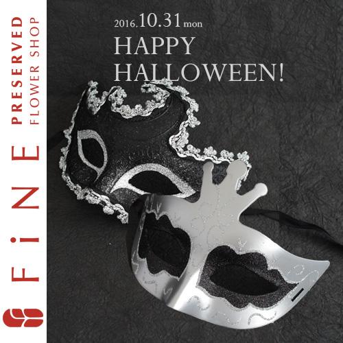 マスク【15時迄の注文であす楽】【あす楽対応】ハロウィン/halloween/雑貨/インテリア