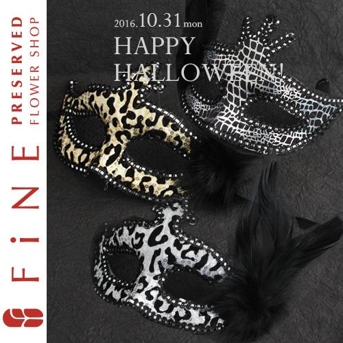 マスク ハロウィン/halloween/雑貨/インテリア