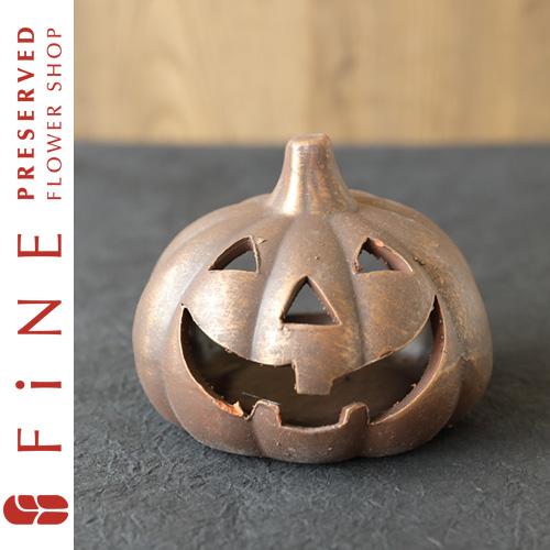 ラスティーパンプキンランタン/ハロウィン/halloween/雑貨/インテリア