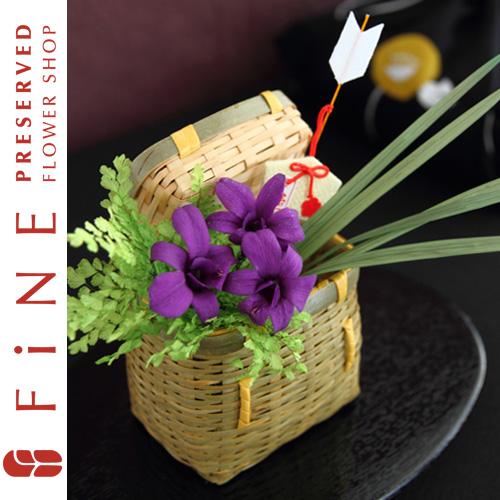 迎春/迎春ピック/お正月/迎春アレンジメント/正月/プリザーブドフラワー/和花/和風