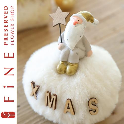 ボアボールサンタ/クリスマス雑貨/インテリア/サンタクロース/ふわふわ/北欧/店舗装飾