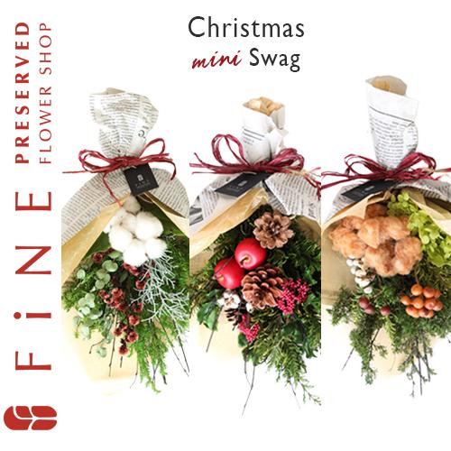 クリスマス/スワッグ/ナチュラル/インテリア/プレゼント