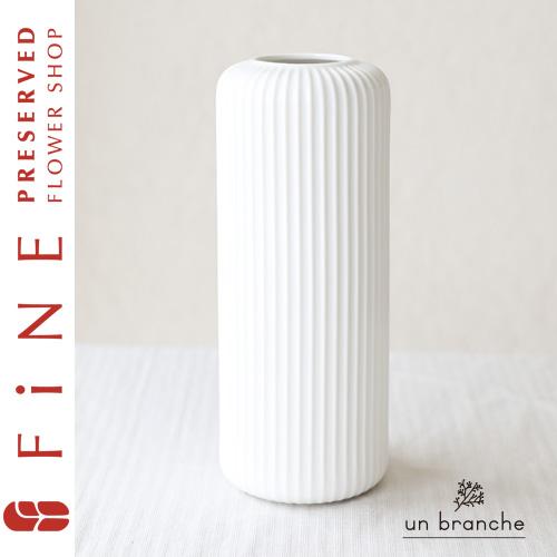 フラワーベース/雑貨/インテリア/花材