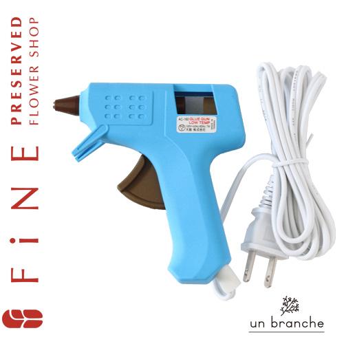 ミニグルーガン低温/LT-160/MA/低温7mm/フラワーアレンジメント/インテリア/DIY/ハンドメイドキット/接着剤/手芸/花束/クラフト