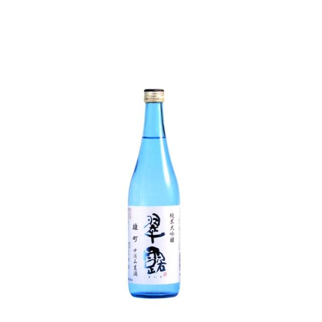 翠露雄町生酒720