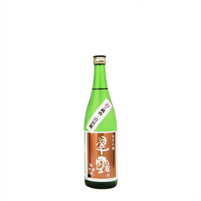 春山田720