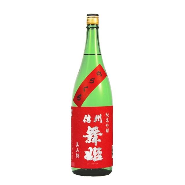 舞姫純吟美山1800