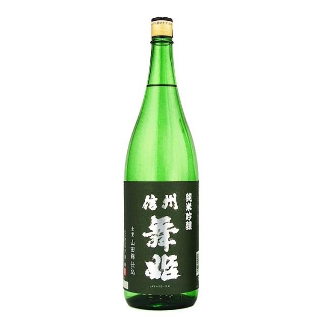 舞姫純吟山田1800
