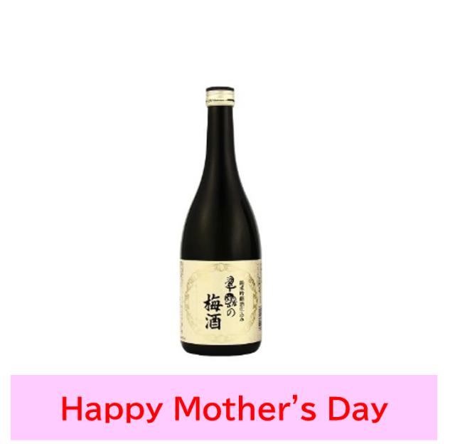 母の日ギフト 翠露梅酒