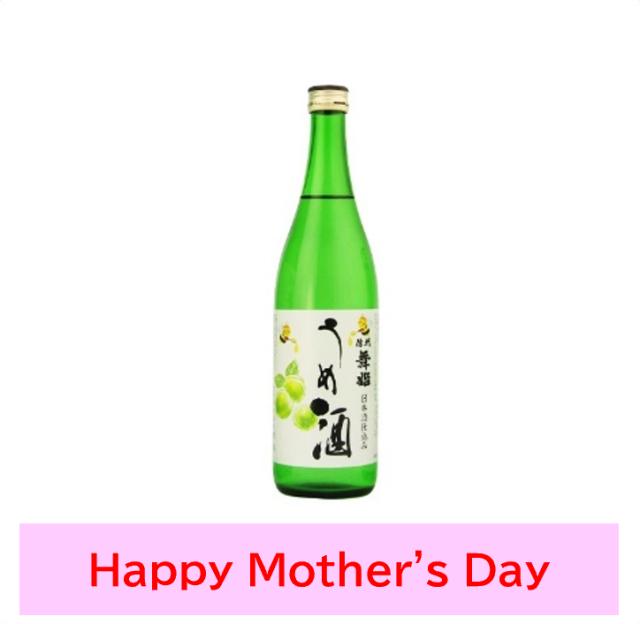 母の日ギフト 舞姫梅酒