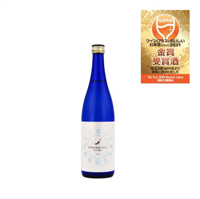 プリンセスタイム ブル-ボトル 純米吟醸
