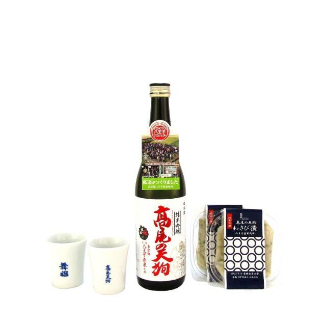 家吞み応援シリーズ 東京産米Bセット